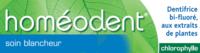 Boiron Homéodent Soin Blancheur Pâte Dentifrice Chlorophylle T/75ml à AURILLAC