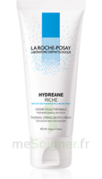 Hydreane Riche Crème Hydratante Peau Sèche à Très Sèche 40ml à AURILLAC