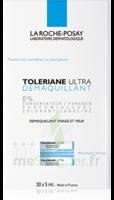 Toleriane Solution Démaquillante Yeux 30 Unidoses/5ml à AURILLAC