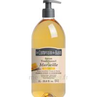 Savon Traditionnel De Marseille Vanille-miel 1l à AURILLAC